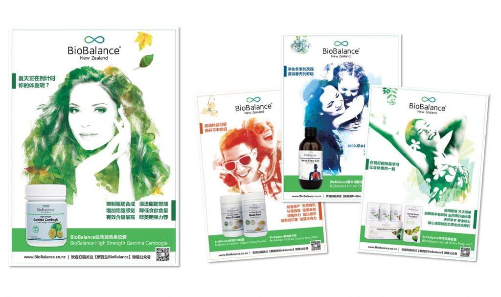 Poster design for Biobalance