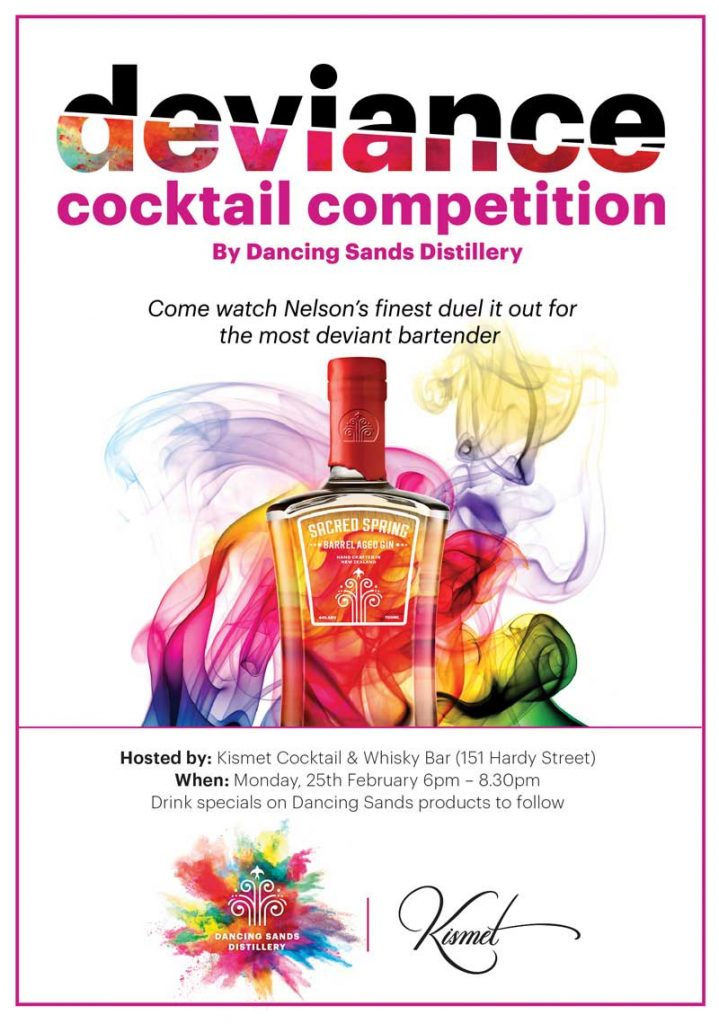 Competition poster designed for cocktail event